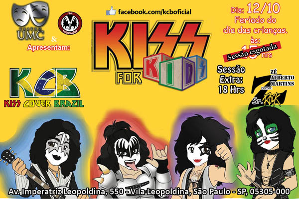 kiss-kiss-for-kids-01